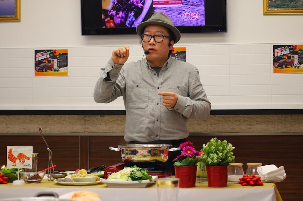 galleria supermarket lunar hotpot chef sang kim